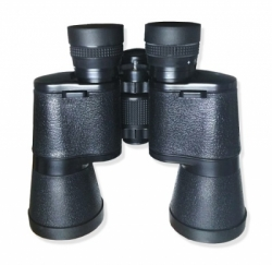BINOCULARS SUPER ZENITH  JAPAN BALIDIVESHOP 4  large