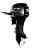 T40BML   OUTBOARD MOTOR PARSUN 40 PK LONG 2 STROKE 11  medium