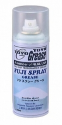 silicone grease spray 200ml balildiveshop  large